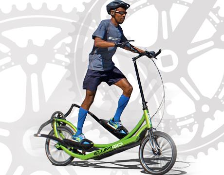 elliptical machine on wheels